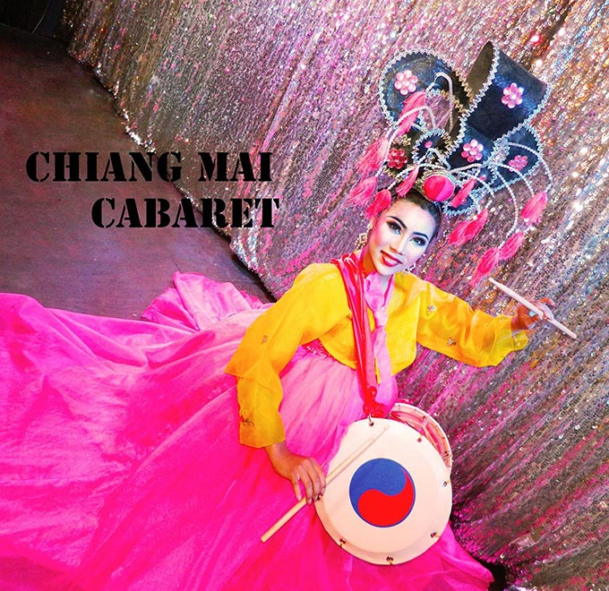 Chiang Mai Cabaret Show photo 17